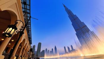 burj-khalifa homepage